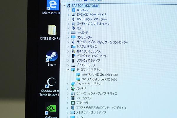 VAIO S15,VJS1531,ノートパソコン