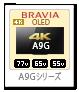 4K BRAVIA,4Kチューナー内蔵,A9G,A9Gシリーズ