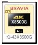 4K BRAVIA,4Kチューナー内蔵,X8500G,KJ-43X8550G