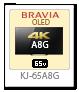 4K BRAVIA,KJ-65A8G、有機ELテレビ