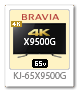 4K BRAVIA,4Kチューナー内蔵,X9500G,KJ-65X9500G