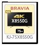 4K BRAVIA,4Kチューナー内蔵,X8550G,KJ-75X8550G