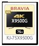 4K BRAVIA,4Kチューナー内蔵,X9500G,KJ-75X9500G