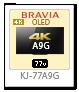 4K BRAVIA,4Kチューナー内蔵,A9G,KJ-77A9G