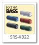 SRS-XB22,EXTRA BASS,ワイヤレススピーカー,防水・防塵