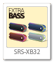 SRS-XB32,EXTRA BASS,ワイヤレススピーカー,防水・防塵