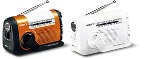 ICF-B09,手回し充電ラジオ,防災用品