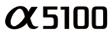 ilce-5100,α5100,α<アルファ>デジタル一眼カメラ