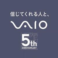 VAIO5周年記念,VAIO 5th Anniversory,信じてくれる人と、VAIO