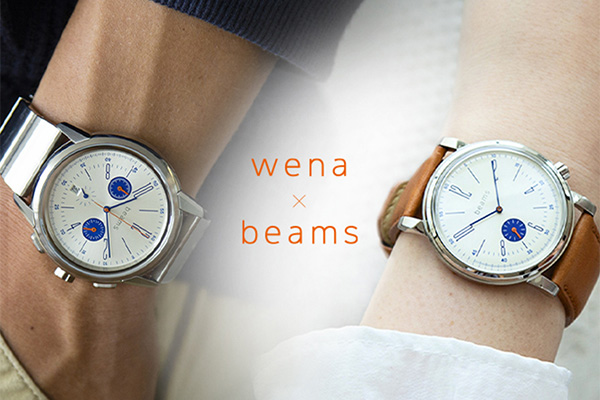 WNW-HC22/S,WNW-HT22/S,wena×beams,新型ヘッド,スマートウォッチ,時計