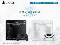 PS4,モンスターハンターワールドアイスボーン,Monster Hunter World ICEBORNE,ソニー,sony,コラボ,トップカバー