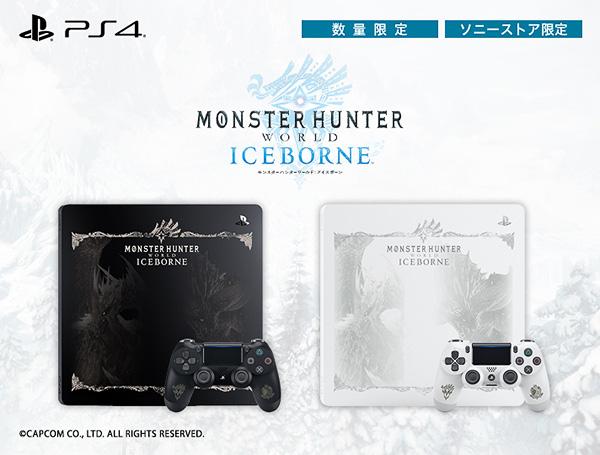 PS4,モンスターハンターワールドアイスボーン,Monster Hunter World ICEBORNE,ソニー,sony,コラボ