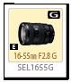 SEL1655G,16-55mmF2.8,α<アルファ>,レンズ