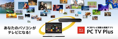 4Kチューナー搭載,ブルーレイディスクレコーダー,BDZ-FBT4000,BDZ-FBT3000,BDZ-FBT2000,BDZ-FBT1000,BDZ-FBW2000,BDZ-FBW1000