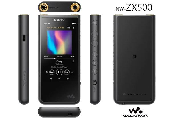 IFA2019,WALKMAN,NW-ZX500,ウォークマン