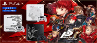 PS4,PlayStaion4,ペルソナ5 the Royal