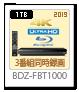 BDZ-FBT1000,3番組同時録画,4Kチューナー,UHD,ブルーレイディスクレコーダー,2019年