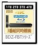 BDZ-FBTシリーズ,3番組同時録画,4Kチューナー,UHD,ブルーレイディスクレコーダー,2019年
