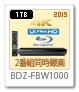 BDZ-FBW1000,2番組同時録画,4Kチューナー,UHD,ブルーレイディスクレコーダー,2019年