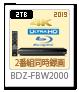 BDZ-FBW2000,2番組同時録画,4Kチューナー,UHD,ブルーレイディスクレコーダー,2019年