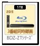 BDZ-ZTシリーズ,3番組同時録画,ブルーレイディスクレコーダー,2019年