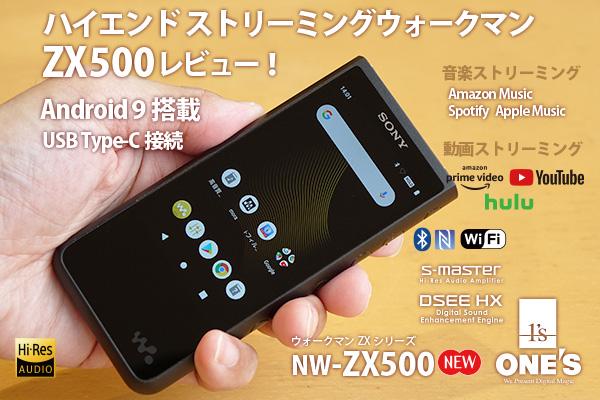 WALKMAN ZX500,ウォークマン,商品レビュー