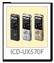 ICD-UX570F,ICレコーダー