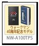 NW-A100TPS