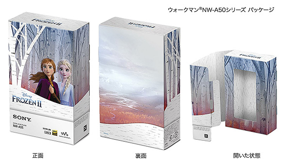 アナと雪の女王2,walkman,a50,winter collection