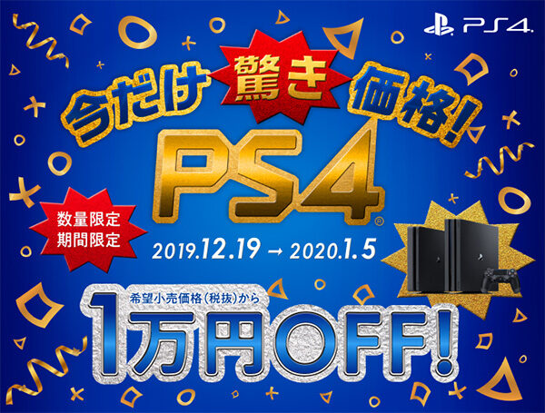 PS4,PlayStaion4 Pro