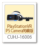 CUHJ-16006,PSVR,PlayStationVR