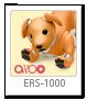 ERS-1000,aibo,アイボ,キャラメルブリュレ