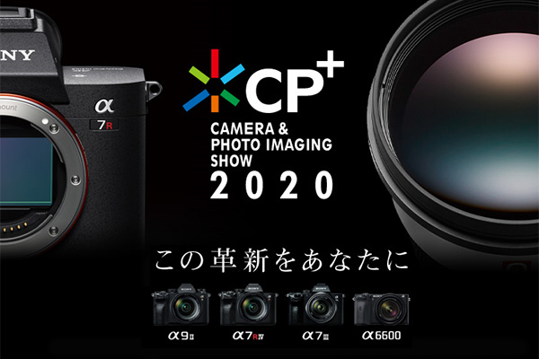 CP+2020,ソニーブース