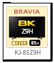 KJ-85Z9H,8Kテレビ,BRAVIA,ブラビア