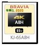 BRAVIA,A8Hシリーズ,4Kテレビ,KJ-65A8H
