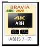 BRAVIA,A8Hシリーズ,4Kテレビ