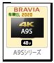 BRAVIA,A9Sシリーズ,4Kテレビ