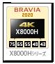 X8000Hシリーズ,4Kテレビ,BRAVIA