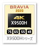 X9500Hシリーズ,4Kテレビ,BRAVIA
