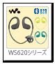 NW-WS620シリーズ,WALKMAN,ウォークマン