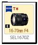 SEL1670Z,レンズ,Eマウント,α<アルファ>デジタル一眼カメラ,APS-C,ZEISS