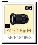 SELP18105G,Gレンズ,Eマウント,α<アルファ>デジタル一眼カメラ,APS-C,パワーズームレンズ