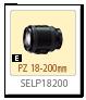 SELP18200,Gレンズ,Eマウント,α<アルファ>デジタル一眼カメラ,APS-C,パワーズームレンズ