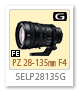 SELP28135G,Gレンズ,Eマウント,α<アルファ>デジタル一眼カメラ,フルサイズ
