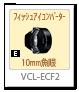 VCL-ECF2,10mm魚眼,フィッシュアイコンバーター,レンズ,Eマウント,α<アルファ>デジタル一眼カメラ,APS-C