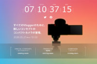 ZV-1,Vlogger,コンパクトデジタルカメラ