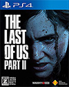 ps4 pro,playstation4 pro,the last of us part2,ゲーム