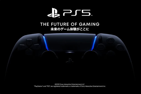 playstation5,ps5