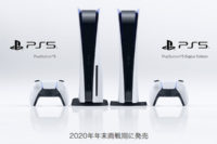 PlayStation5,PS5