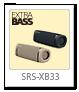 SRS-XB33,ワイヤレススピーカー